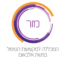 לוגו מכללת מור קטן